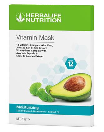 Moisturising Vitamin Mask